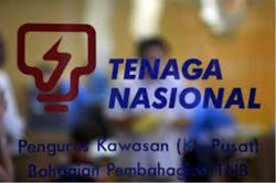 TNB expects slightly lower electricity tariff next year