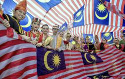 INTERACTIVE: How well do you know Malaysia Day? Take this quiz to find out!