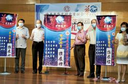 Move to increase non-Chinese student population