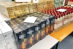 Brunei cops seize contraband during patrols