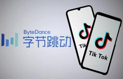 ByteDance drops TikTok's US sale, to partner with Oracle, say sources