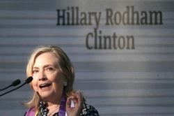Hillary Clinton 'disappointed' with pace of women's rights advancement