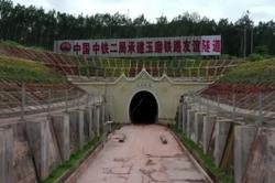 China-Laos railway tunnel is now fully completed