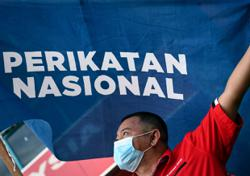 Perikatan's registration approved on Aug 7, says ROS