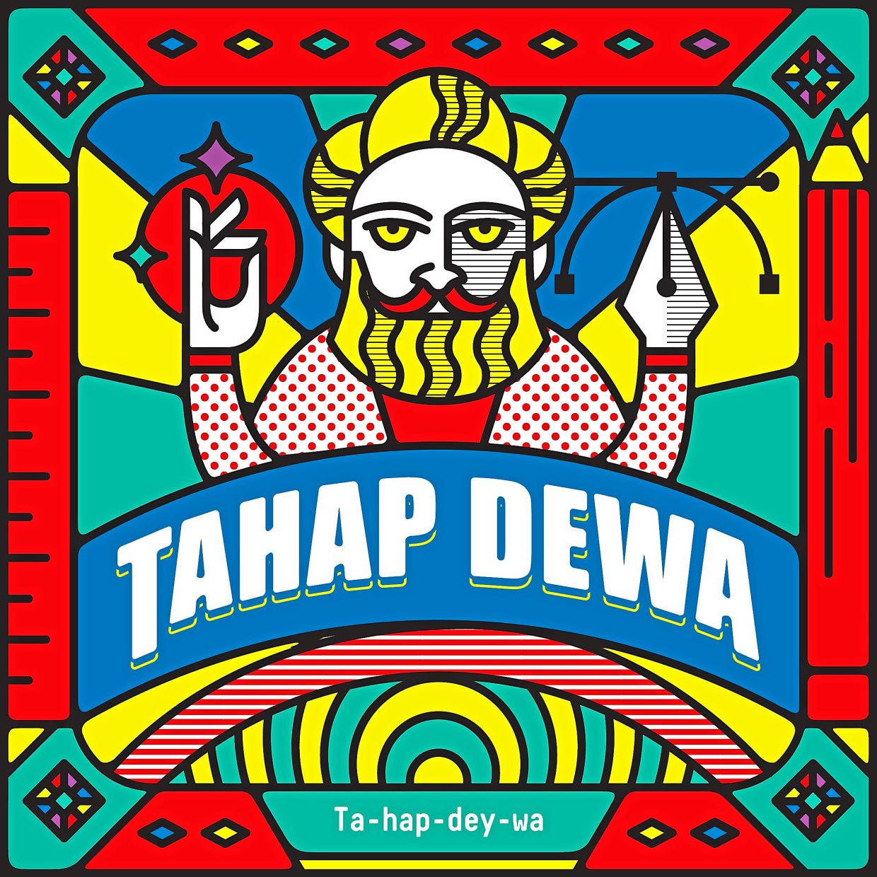 Tahap dewa is used to describe someone with very good skills or capabilities.