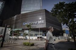 Tencent of China picks Singapore as Asia hub
