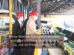 Lao PM instructs steel company to bolster production