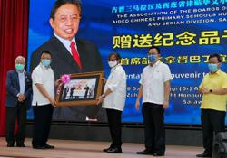 Sarawak sets up special unit to assist Chinese primary schools