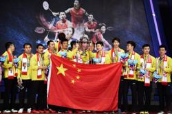 Asia's showpiece - badminton's Thomas and Uber Cup postponed after coronavirus pull-outs