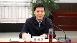 Former Shaanxi vice governor sentenced to 13 years in jail for accepting bribes