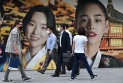 South Korea reports 113 more Covid-19 cases