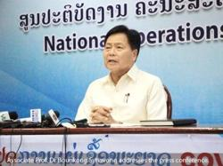 Laos to closely monitor inbound visitors for Covid-19
