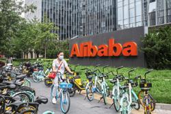 Alibaba's new business – modernising China's plants