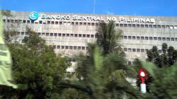 Philippines gross international reserves hit record high in August