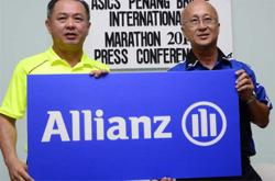 Allianz's premiums to grow with agency sales up