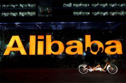 Alibaba unit opens intelligent manufacturing facility