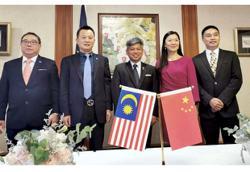 M'sia-China bilateral trade records increase despite global economic slowdown