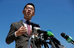 Hong Kong activist Nathan Law wins Time magazine reader poll