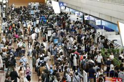 Japan reports a surge - 601 new Covid-19 cases, 78,782 in total