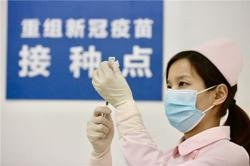 Hong Kong to secure virus vaccines enough for twice its population
