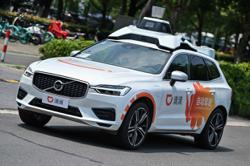 China's Didi, BYD to launch co-designed ride-hailing EV, sources say