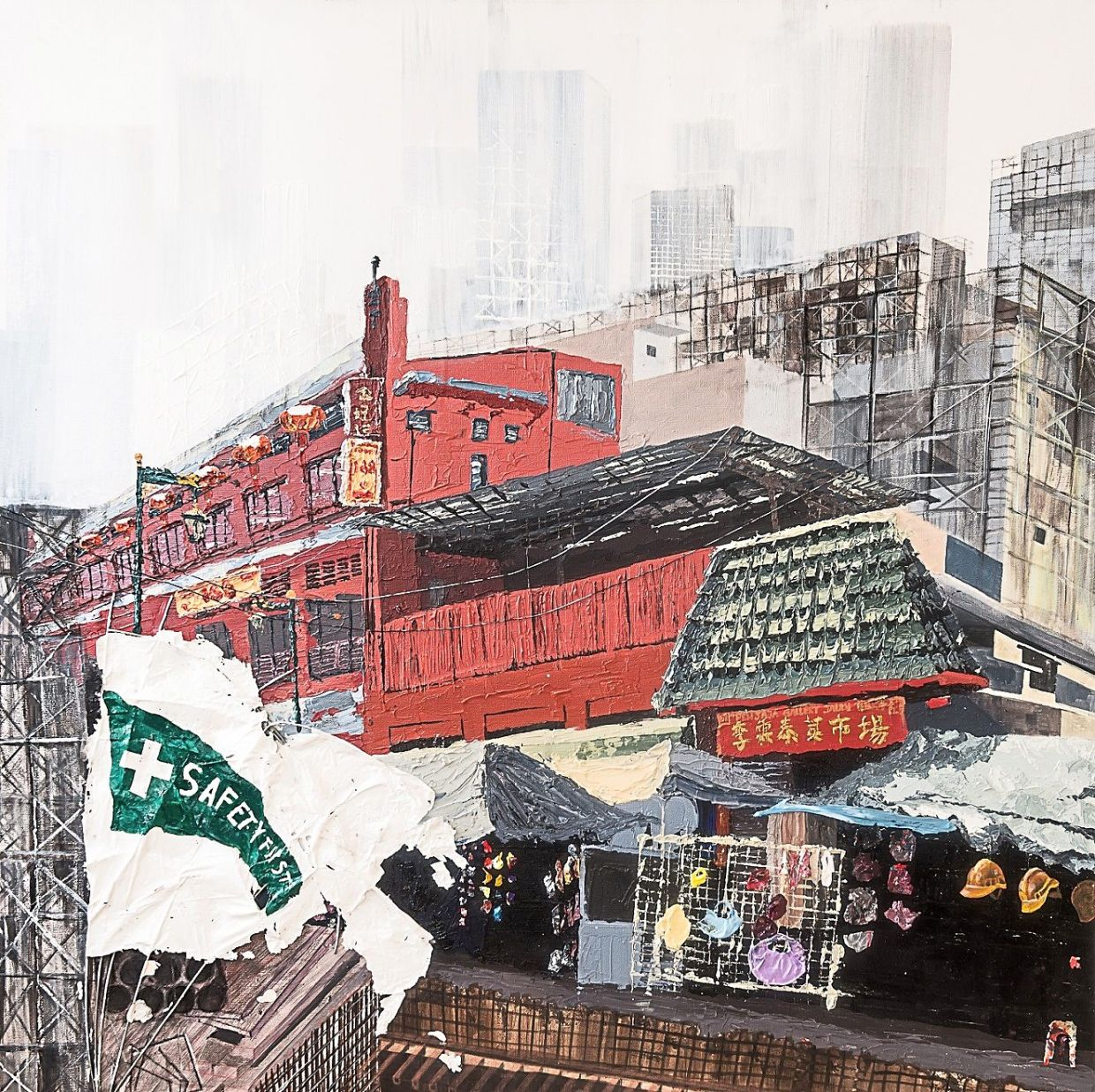 'Welcome to Jalan Tun HS Lee' by Yong Hui Lin won first prize in the mixed media category last year.