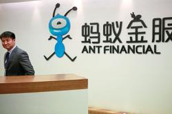 Ant said to lift IPO funding target to US$35bil