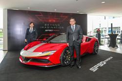 Ferrari SF90 Stradale launched