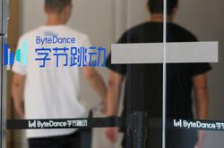 Global Times: Beijing unlikely to approve ByteDance's TikTok deal with Oracle