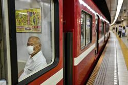 Survey: 64% of Japanese people willing to work beyond retirement age