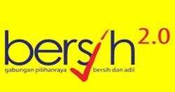 Nothing wrong in states asking for federal aid, says Bersih 2.0