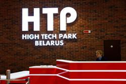 Belarus's neighbours open doors to tech talent