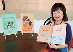 Books designed for dyslexic
