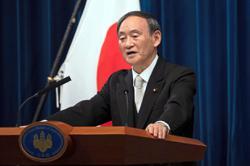 Japan's SBI wants to shake up regional banks