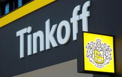 Russian Internet giant Yandex to challenge former partner Sberbank in fintech