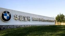 State investors plan to take BMW's HK-listed China partner Brilliance private