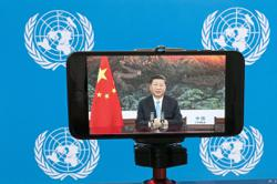 President: China supports UN system