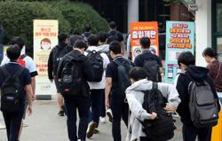 South Korea to tighten social distancing curbs during two holiday weeks