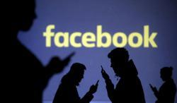 Facebook tightens internal rules surrounding employee debates