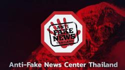 Thailand: Anti-fake news centre detects sharp rise in Covid-19 misinformation; 3 imported cases on Sept 26