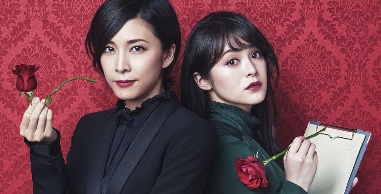 Takeuchi (left) was the star of hit drama 'Miss Sherlock'.