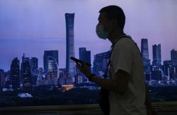 Beijing unveils new protections for health emergency whistleblowers