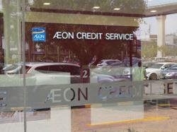 AEON Credit says difficult to predict Covid-19 impact on business