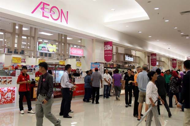 Aeon outlet - Filepic