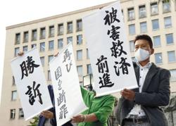 Japanese court opens government and TEPCO to further Fukushima claims