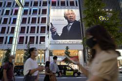 NTT's US$40bil deal fuels talk of a bigger buyout