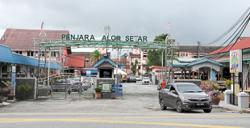 All inmates at Alor Setar prison to be tested