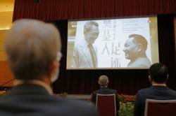 Singapore, China mark 30th anniversary of establishment of diplomatic ties
