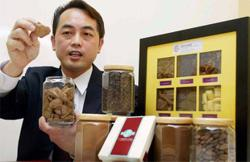 Sukuk to raise RM800mil for cocoa grinder