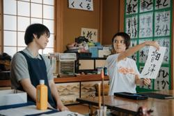 How to watch movies for free at the Japanese Film Festival in Malaysia